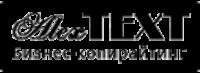 AlexText – Бизнес-копирайтинг